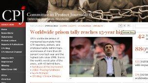 ایران باز هم بزرگترین زندان روزنامهنگاران جهان شد