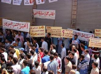 اپوزیسیون سوریه: رژیم اسد میخواهد در حمص حمام خون راه اندازد