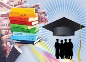 بازار خرید و فروش پایاننامههای دانشجویی