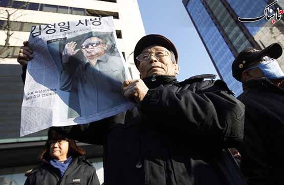 واکنش مردم کره شمالی به مرگ کیم جونگ ایل