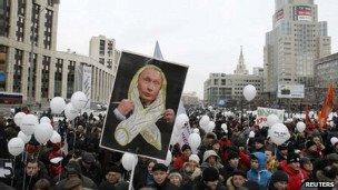 برگزاری بزرگترین راهپیمایی اعتراضی در روسیه