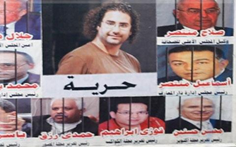 فعال حقوق بشر مصری آزاد شد