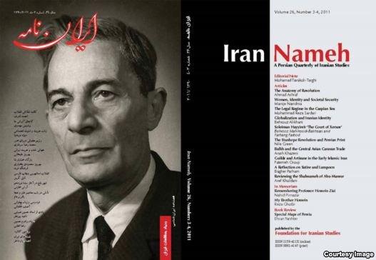 ایراننامه؛ گام تازه به سوی استاندارد جهانی در حوزه علوم انسانی