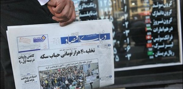 سپاه از سقوط ارزش ریال سود میبرد