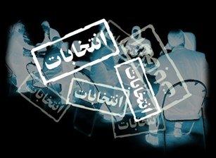 فاطمه آجرلو همراه مهران رجبی و برادر مرحوم روحالله داداشی ثبت نام کرد