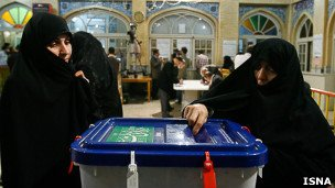 انتخابات ریاست جمهوری ایران ۲۴ خرداد برگزار میشود
