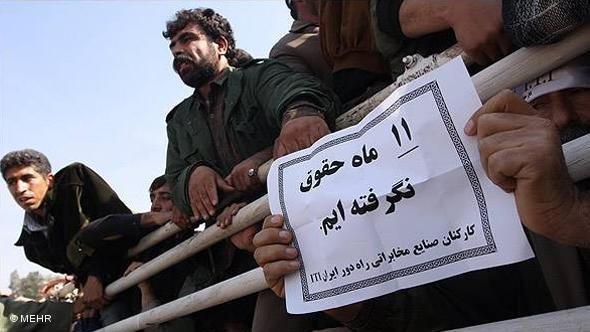 از توقف واردات لپتاپ تا رتبه ایران در اقتصاد جهان (مرور تصویری اقتصاد ایران)