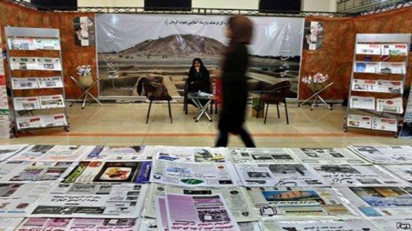مرور روزنامه های صبح تهران سه و جام جم آنلاین