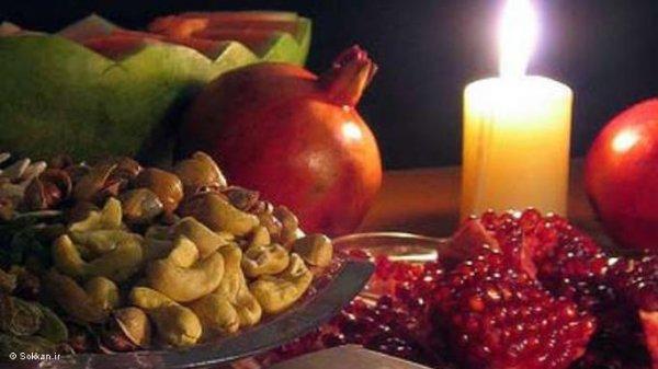 فال حافظ برای شب یلدا