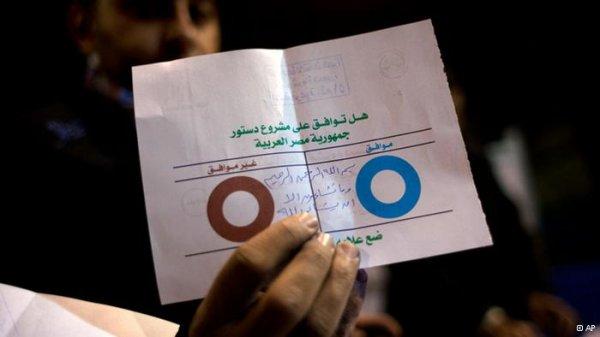 اعتراض اپوزیسیون مصر به روند همهپرسی قانون اساسی جدید