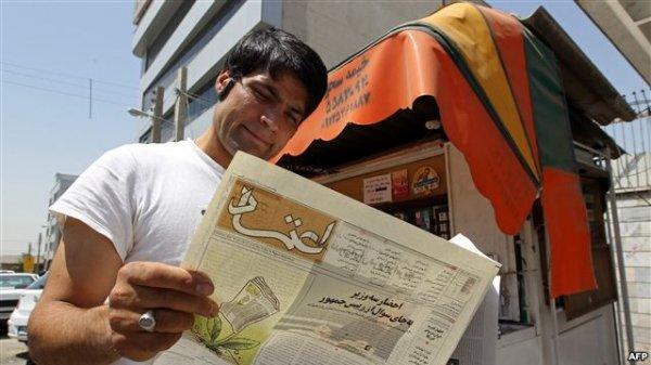 مرور روزنامههای صبح تهران - دو شنبه 4 دی
