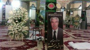مرگ یک ایرانی در آمریکا و هشدار وزارت امور خارجه ایران