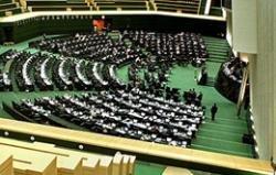 شکایت شماری از نمایندگان مجلس ایران از دادستان تهران