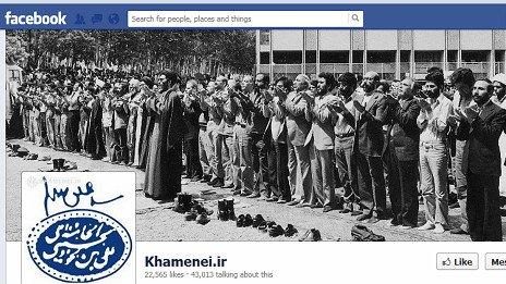 واکنش مقام دولتی به حضور آیتالله خامنهای در فیسبوک: عضویت جرم نیست