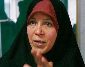انتقال فائزه هاشمی به انفرادی ۲۰۹ زندان اوین