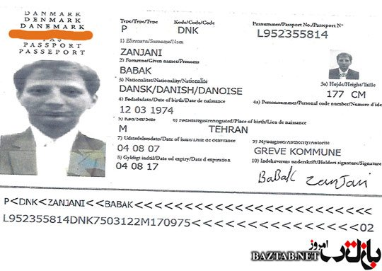 بابک زنجانی؛ شریک دزد و رفیق قافله