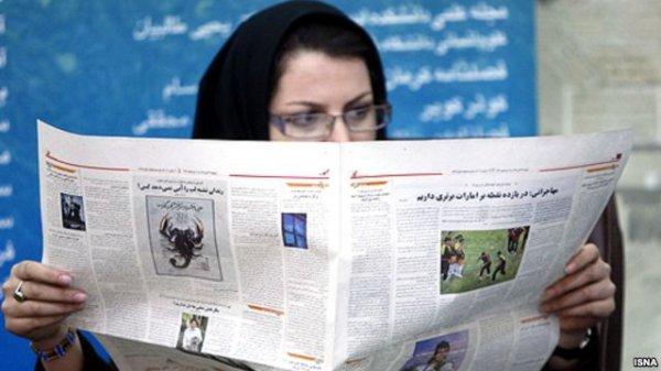 مرور روزنامه های صبح تهران و ایران روزنامه ویکی پدیا