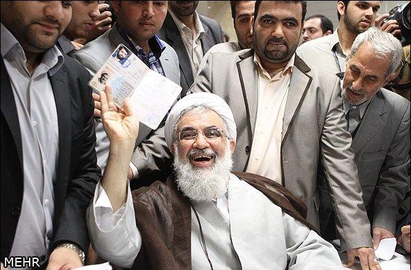 ثبت نام انتخابات ریاست جمهوری ایران 2