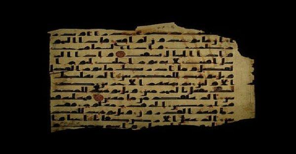 سرچشمه اصلی اسلام - ویدیویی تحقیقاتی در مورد سرچشمه اصلی زبان قران