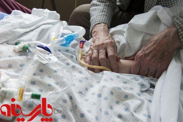 وقتی که عشق از بیماری نیرومند تر است