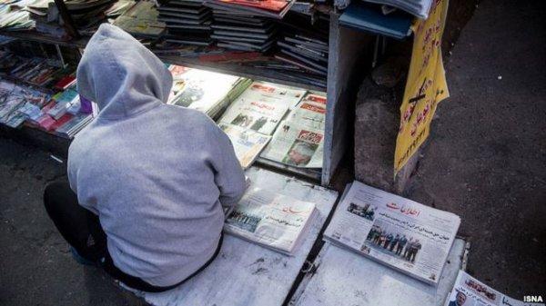 بررسی روزنامه های صبح سه شنبه تهران - چهارم دی