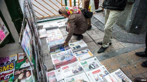 روزنامه خراسان و جوان آنلاین