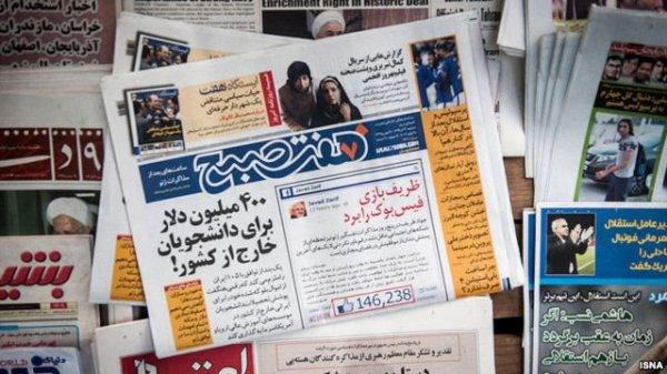 بررسی روزنامههای صبح دوشنبه تهران - ۹ دی