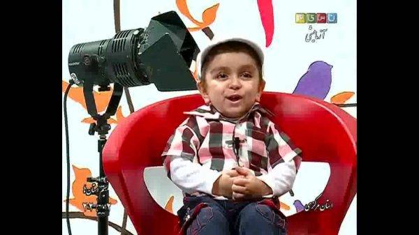 مصاحبه با پسر بچه و دختر بچه بامزه ایرانی