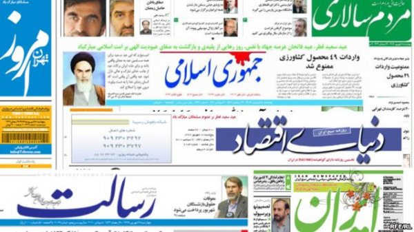 بررسی روزنامههای صبح یکشنبه تهران - ۲۳ آذر