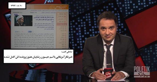 پولتیک - برنامه شماره ۷۱( برنامه ای با اجرای کامبیز حسینی ) - مهمان هفته «جان استوارت»