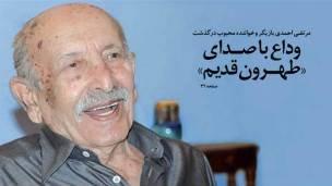 مرور روزنامههای صبح تهران؛ دوشنبه اول دی