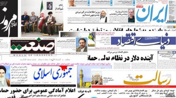 مرور روزنامههای صبح تهران؛ چهارشنبه ۳ دی