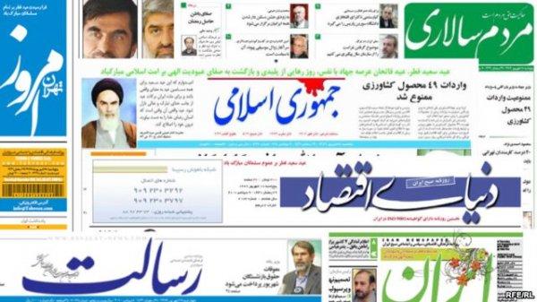 مرور روزنامههای صبح تهران؛ شنبه ۶ دی