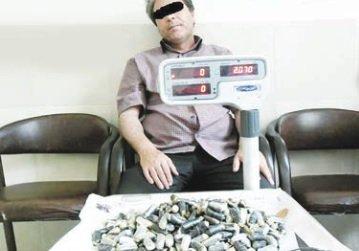 مزد ١٠میلیون تومانی برای بلعیدن موادمخدر