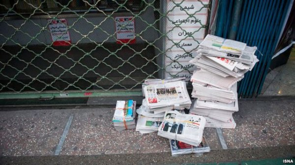 مرور روزنامههای صبح تهران؛ چهار شنبه ۱۰ دی