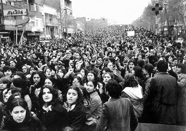 Afbeeldingsresultaat voor تظاهرات ۱۷ اسفند ۱۳۵۷